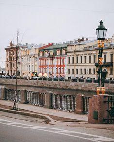 Paris Skyline, Saints, Street View, Photography, Travel, Saint Petersburg, Russia, Nice Asses, Photograph