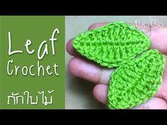 how to crochet - easy crochet leaf  for biginner