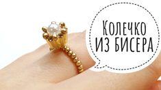 Beaded Jewelry Designs, Beaded Rings, Pearl Earrings, Brooch, Pearls, Handmade, Flower, Youtube, Necklaces