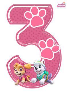 Pin on Paw Patrol birthday ideas Girl Paw Patrol Party, Sky Paw Patrol, Paw Patrol Birthday Girl, Paw Patrol Cupcake Toppers, Paw Patrol Cupcakes, Paw Patrol Cake, 3rd Birthday Parties, Diy Birthday, Happy Birthday