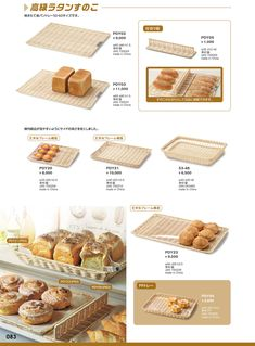 Commercial poly-rotin panier display pains brioches /& serving food buffet