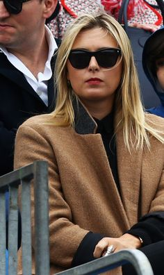 Maria Sharapova Photos: Aegon Championships - Day Seven. Maria Sharapova watches the match between her boyfriend Grigor Dimitrov of Bulgaria and Feliciano Lopez of Spain during their Men's Singles Final on day seven of the Aegon Championships at Queens Club on June 15, 2014 in London, England.