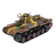 Girls und Panzer the Movie Type 97 Medium Tank Chihatan Academy - 1/72 Scale Figure