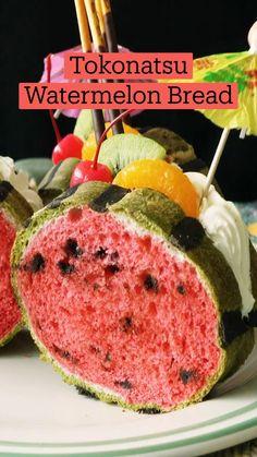 Fun Baking Recipes, Cake Recipes, Dessert Recipes, Kreative Desserts, Good Food, Yummy Food, Novelty Cakes, Creative Food, Cakes That Look Like Food