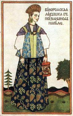 русская девушка в народном праздничном костюме - Recherche Google