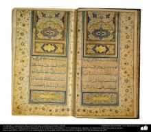 Quranic Calligraphy | Gallery of Islamic Art and Photography