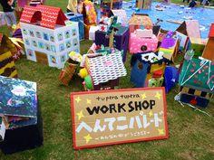 Momiji Ichi ( Maple market ) Cardboard Dollhouse, Tokyo, Workshop, Sparkle, Marketing, Cover, Girls, Art, Toddler Girls