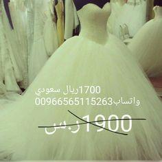 1e32dfa12c384 جمل فساتين الزفاف والسهرة مع متجر توفا خامات ممتازة وشغل نظيف ومرتب والسعر  مغري لعرض صور