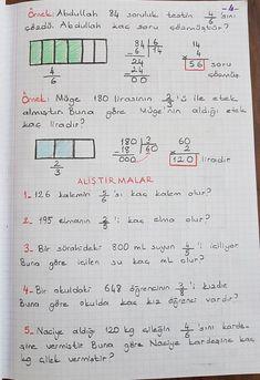 Allah Islam, Notebook, Bullet Journal, Activities, The Notebook, Allah, Exercise Book, Notebooks