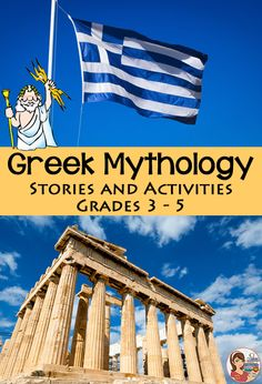 Greek Mythology - Kid friendly myths, printables, activities, readers' theater and more!
