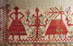 Russian Embroidery, Vintage Embroidery, Benaki Museum, Knitting Needles, Islamic Art, Athens, Needlepoint, Folk Art, Greece