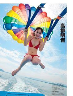 FLASH 2015-11.03, SKE48, 高柳明音