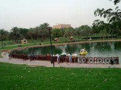Salam Park Riyadh - Kingdom of Saudi Arabia - منتزه سلام -