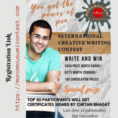 Grab The Opportunity, Writing Contests, Win Cash Prizes, Last Date, Surprise Gifts, Creative Writing, Submissive, Announcement