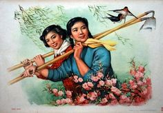 Happiness through garden(ing). Chinese Propaganda Posters, Chinese Posters, Propaganda Art, Shanghai Girls, Old Shanghai, Communist Propaganda, Pin Up Illustration, Vintage Postcards, Poster Vintage