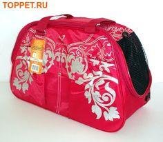 DOGMAN Сумка -переноска для собак №7 красная, размер 40х19х25см.