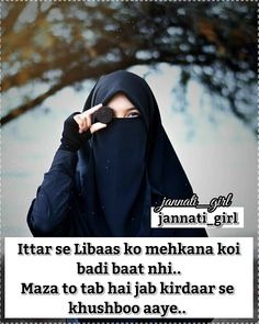 Cute Quotes For Life, Life Quotes, Promise Quotes, Muslim Quotes, Allah, Islamic, Trust, Poetry, Peace