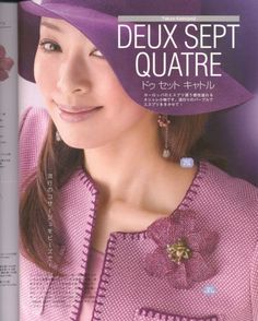 Beading Patterns, Brooch, Beads, Flowers, Fashion, Necklaces, Beading, Journals, Moda