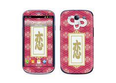 Omamori Case designed for Galaxy S3 #Omamori #Japanese #Love #samsungcase #galaxys3case #ultraskin #ultracase