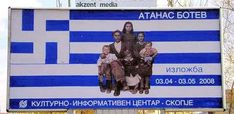 Άθλιο video προπαγάνδας κατά των Ελλήνων.Το Αμυντικό μας δόγμα δυστυχώς είναι ανεπαρκές.