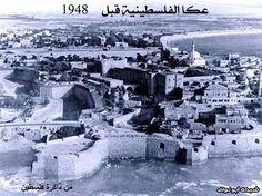 Akka 1948 / Acre before 1948 - Palestine