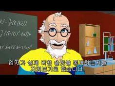 양자물리학 - 차원의 이해(시각의 지평) - YouTube