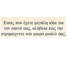 Ελληνικα | Tumblr
