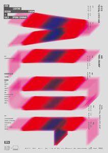 ALDF 2014 (Asia Lighting Design Forum) - joonghyun-cho