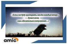 """Самые главные цитаты из мультфильма """"Ежик в тумане"""" Юрия Норштейна"""