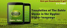 Translation of The Noble Quran in the Uyghur - Uighur Language (Audio / MP3)
