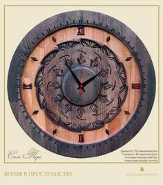 """Настенные деревянные часы: """"Сила Тора"""", из букового массива."""