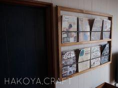 Magagine Rack EX type マガジンラック/雑誌/アイアン