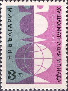 Znaczek: Chess Queen (Bułgaria) (Chess Olympiads, Varna) Mi:BG 1326,Sn:BG 1227,Yt:BG 1144