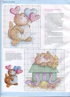 CAT cross stitch pattern. Gallery.ru / Фото #29 - ФР_01(46)_2013 г. - f-morgan