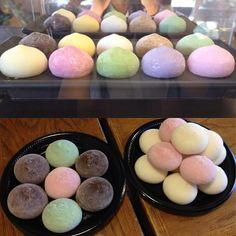 Very Delicious Bubbies Ice Cream: Delicious Sweet Bubbies ~ Ice Cream Inspiration