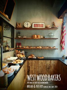 「wood bakery」の画像検索結果