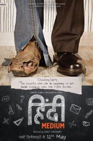Hindi Medium 2017 Watch and download full hindi movie