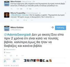 «Σφαγή» Κοτζιά-Αδωνι στο twitter για την εξωτερική πολιτική της χώρας   iefimerida.gr