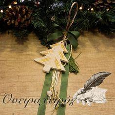 Κεραμικό γούρι για τη νέα χρονιά σε πολυτελή κραφτ συσκευασία δώρου Christmas Ornaments, Holiday Decor, Christmas Jewelry, Christmas Decorations, Christmas Decor