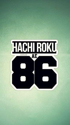 #hachiroku #ae86