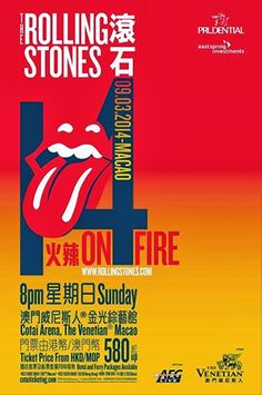 The Rolling Stones - 14 On Fire Tour - Macau - China