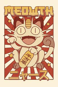 Pokemon Poster, Japanese Poster Design, Japon Illustration, Manga Covers, Room Posters, Grafik Design, Animes Wallpapers, Japanese Art, Wall Collage