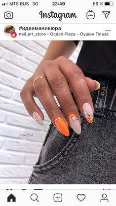 120 Nägel 2019 Acryl Design Trend Idee – Seite 50 von 120 – Inspiration Diary 120 Nails 2019 Acrylic Design Trend Idea – Page 50 of 120 – Inspiration Diary 120 Nails 2019 Acrylic Design Trend Idea – Page 50 of 120 – Inspiration Diary Glam Nails, Stiletto Nails, Nail Manicure, Beauty Nails, Cute Nails, Pretty Nails, Perfect Nails, Gorgeous Nails, Almond Nails Designs