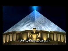 قوة التأمل - YouTube