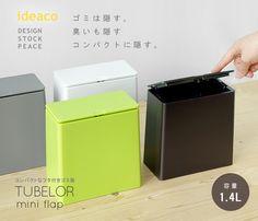 TUBELOR mini flap チューブラー ミニフラップ ideaco イデアコ ゴミ箱 ゴミ箱 ダストボックス 卓上 ふた付き キッチン