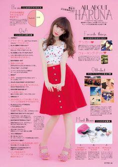 【埼玉県から来ました!こじはること小嶋陽菜】50: AKB48,SKE48,NMB48,HKT48画像掲示板♪