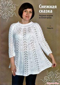 Вязаная одежда для солидных дам №5 2017