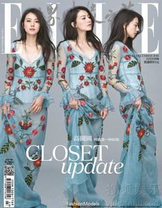 Chinese actress Gao Yuanyuan  http://www.chinaentertainmentnews.com/2015/11/gao-yuanyuan-covers-elle-magazine.html