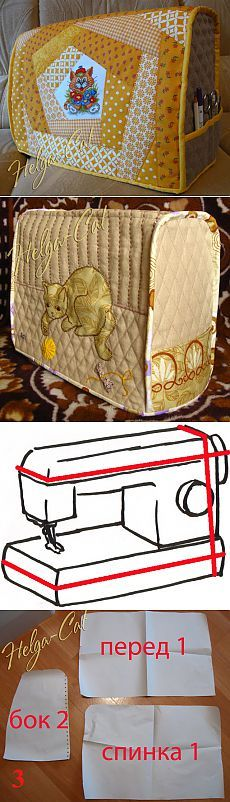 Casa encaje gato: Cubierta para la máquina de coser - coser su Master Class