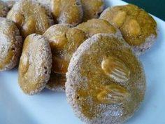 Galletas de almendra sin azúcar!! Vamos a estrenar la sección de recetas con unas galletas que si no dices que no tienen azúcar nadie se dar...